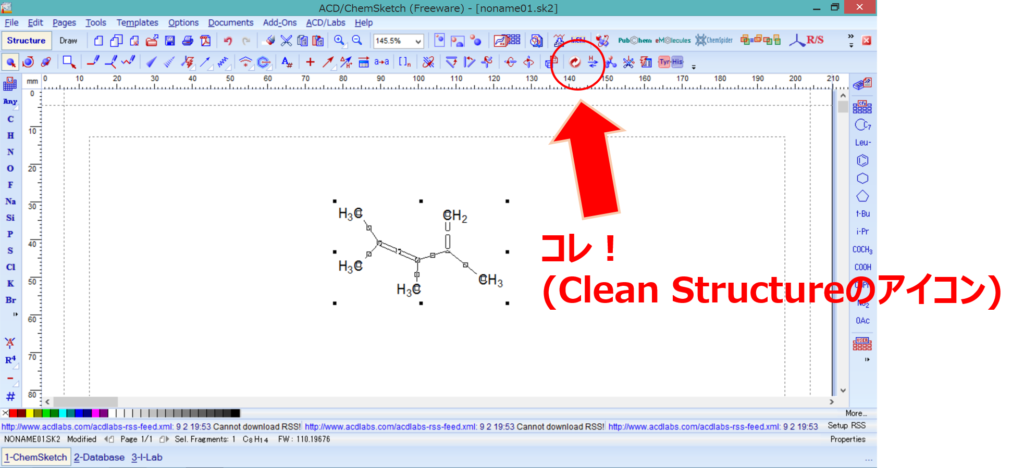 CleanStructureのアイコン2